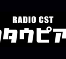"""News : SWING-Oがホストのラジオ番組""""ウタウピアノ""""が始まっております!!"""