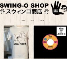News : オンライン「スウィンゴ商店」が開店