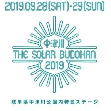 Live : 9.28/29@中津川The Solar Budokan 2019