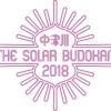 Live : 9.22/23@中津川The SOLAR BUDOKAN
