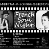 Live : 5.30@神戸CORAZON