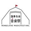 Live : 5.13@静岡 蓮華寺池音楽祭