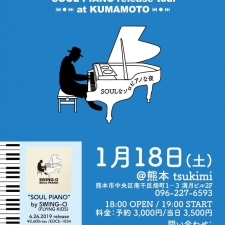 Live : 1.18@熊本 tsukimi