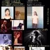 Event : 1.29@新代田 FEVER