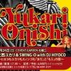 Live : 2.24@大阪Covent Garden