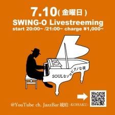 Live : 7.10@渋谷Jazz Bar 琥珀