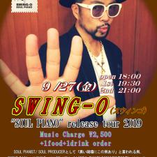 Live : 9.27@名古屋アッコルダトゥーラ