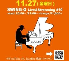 Live : 11.27@渋谷Jazz Bar 琥珀