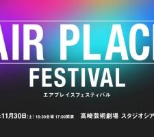 Live : 11.30@高崎芸術劇場
