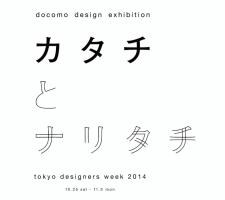 WORKS : Tokyo Designers Week 2014