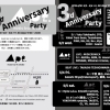 Event : 5.5@祐天寺Apt.