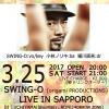 Live : 3.25@Sapporo BLOCO