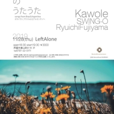 Live : 11.28@芦屋Left Alone