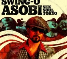 "Release : SWING-Oの2006年作""遊女ASOBI""が13年越しに配信開始しました!"