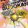 Release : Doberman Infinityの昨年の武道館ライブの模様がDVD発売しました!
