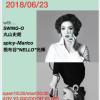 Live : 6.23@西麻布 room39