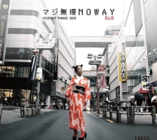 Release : 11月3日レコードの日にSWING-OプロデュースのEllie新譜発売!