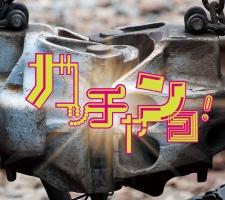 Release : FLYING KIDSニューシングル「ガッチャンコ!」のデジタル配信が決定!