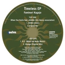 Release : SWING-Oが関係するレコードが続々と発売されます!!(3.6.2020)