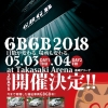 Live : 5.4@群馬 GBGB2018
