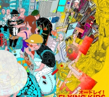 Release : FLYING KIDSニューシングルをレコードで発売が決定!