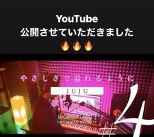 News : SWING-Oがピアノを弾く #歌ってみた 作品が続々YouTube公開