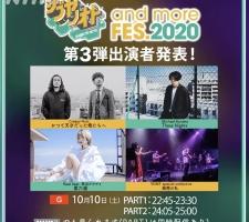 News : 10月10日放送のNHK総合「シブヤノオト」にYGNTとして出演が決定