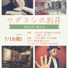 Live : 7.15@溝の口 neonera