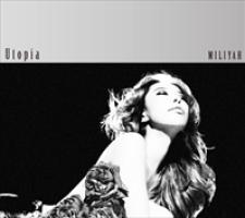 News : 加藤ミリヤNew AlbumにMummy-Dと参加しました!!