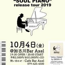 Live : 10.4@加古川Bar Axel