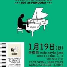 Live : 1.19@福岡 cafe style jam