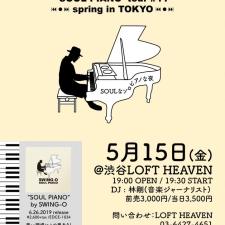 Live : 5.15@渋谷LOFT HEAVEN