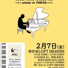 Live : 2.7@渋谷LOFT HEAVEN