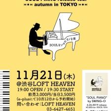 Live : 11.21@渋谷LOFT HEAVEN
