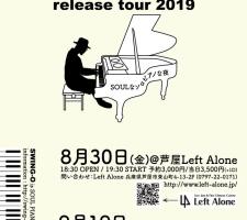 Live : 8.30@芦屋Left Alone