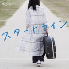 News : 長崎の18歳女子高生シンガーソングライター作品に参加しました