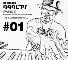 News : CD『ウタウピアノ#1』作りました!!!