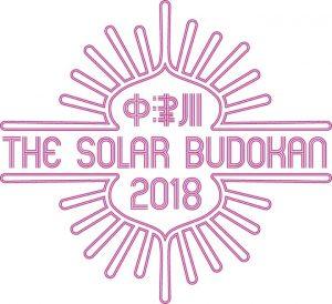 中津川Solar2018