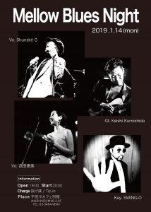 01142019_KeishiKuroishidaEvent