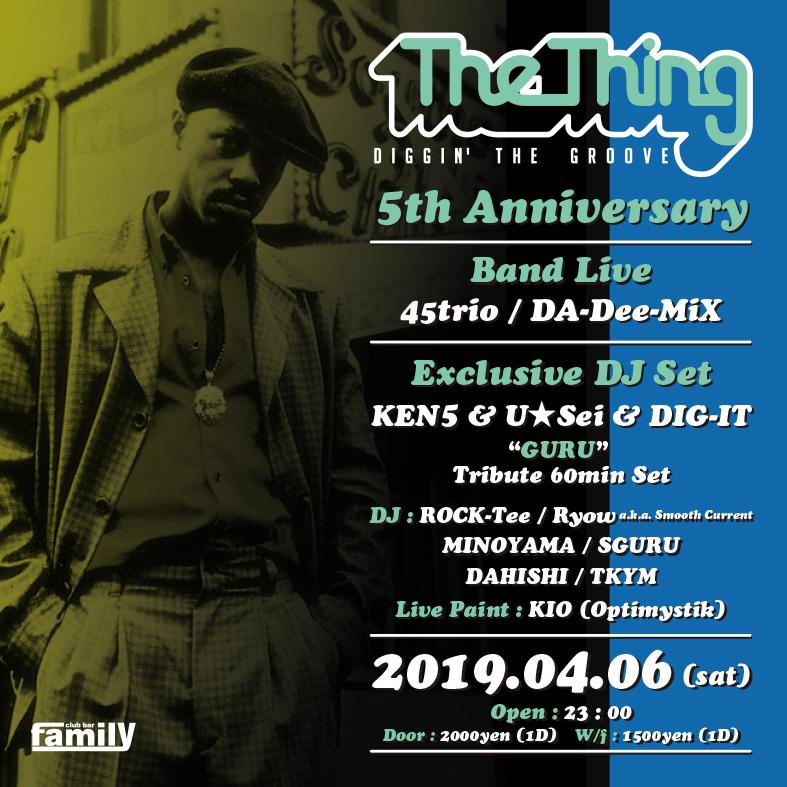 04thing