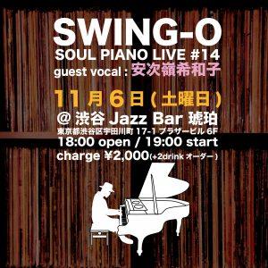 1106 SOUL PIANO LIVE 琥珀#