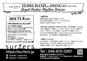 191104_IzawaBand2