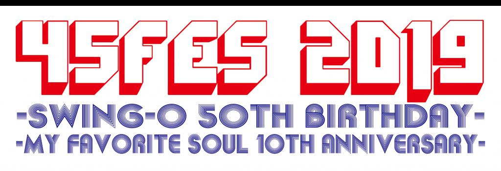 45fes2019_logo#