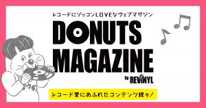 DonutsMagazine