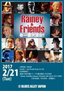 RaineyAndFriends