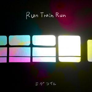 RunTrainRun