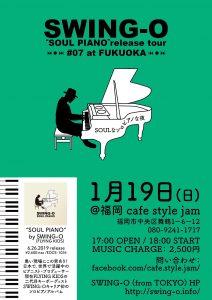 SOUL PIANO tour 0119 福岡#