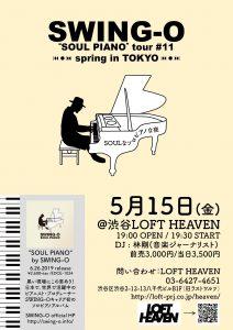 SOUL PIANO tour 0207渋谷