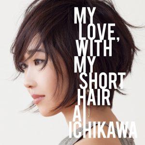 ai_ichikawa