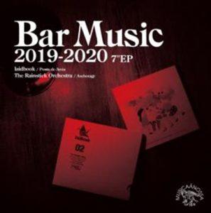 barmusic2020